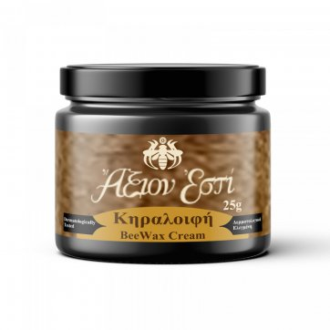 ΑΞΙΟΝ ΕΣΤΙ Natural cell regeneration cream