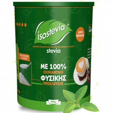 ISOSTEVIA Στέβια-500g