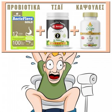 ΕΛΙΞΗΡΙΟ Package for constipation